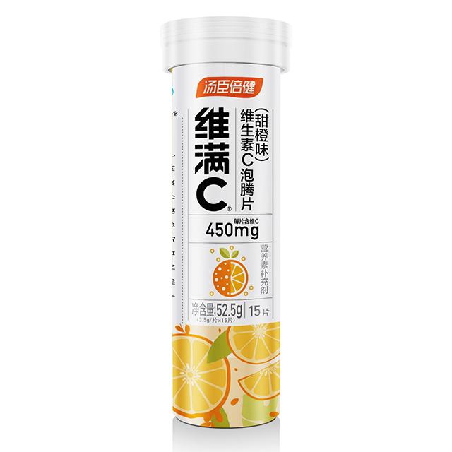 汤臣倍健维满C 维生素C泡腾片(甜橙味)(15片)