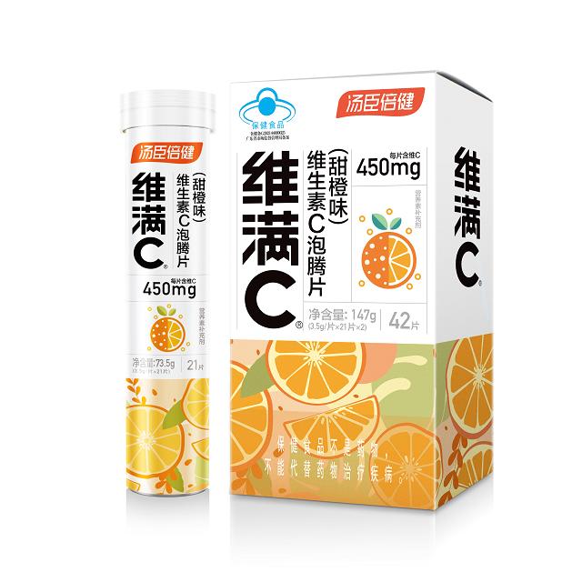 汤臣倍健维满C 维生素C泡腾片(甜橙味)(21片*2支)