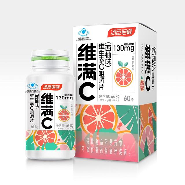 汤臣倍健维满C 维生素C咀嚼片(西柚味)(60片)