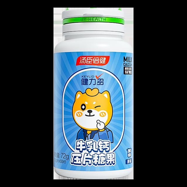 汤臣倍健汤臣倍健健力多牛乳钙压糖果电商装(60片)