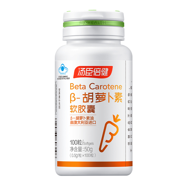 汤臣倍健β-胡萝卜素软胶囊(100粒)