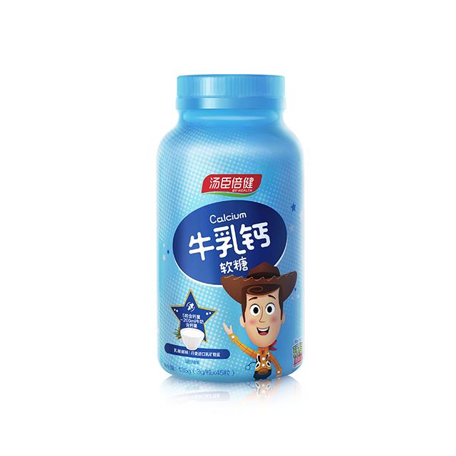 湯臣倍健湯臣倍健牛乳鈣軟糖(45粒)(玩具總動員裝)