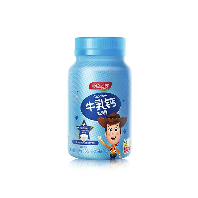 湯臣倍健湯臣倍健牛乳鈣軟糖(15粒)(玩具總動員裝)