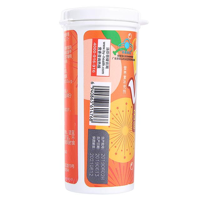 湯臣倍健湯臣倍健維泡爽B族維生素咀嚼片(西柚味)(75片)