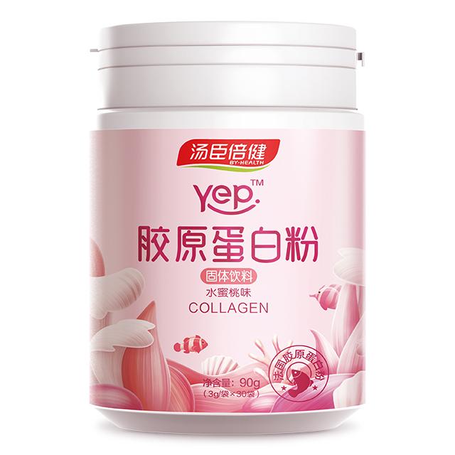 湯臣倍健膠原蛋白粉固體飲料(水蜜桃味)(30袋)
