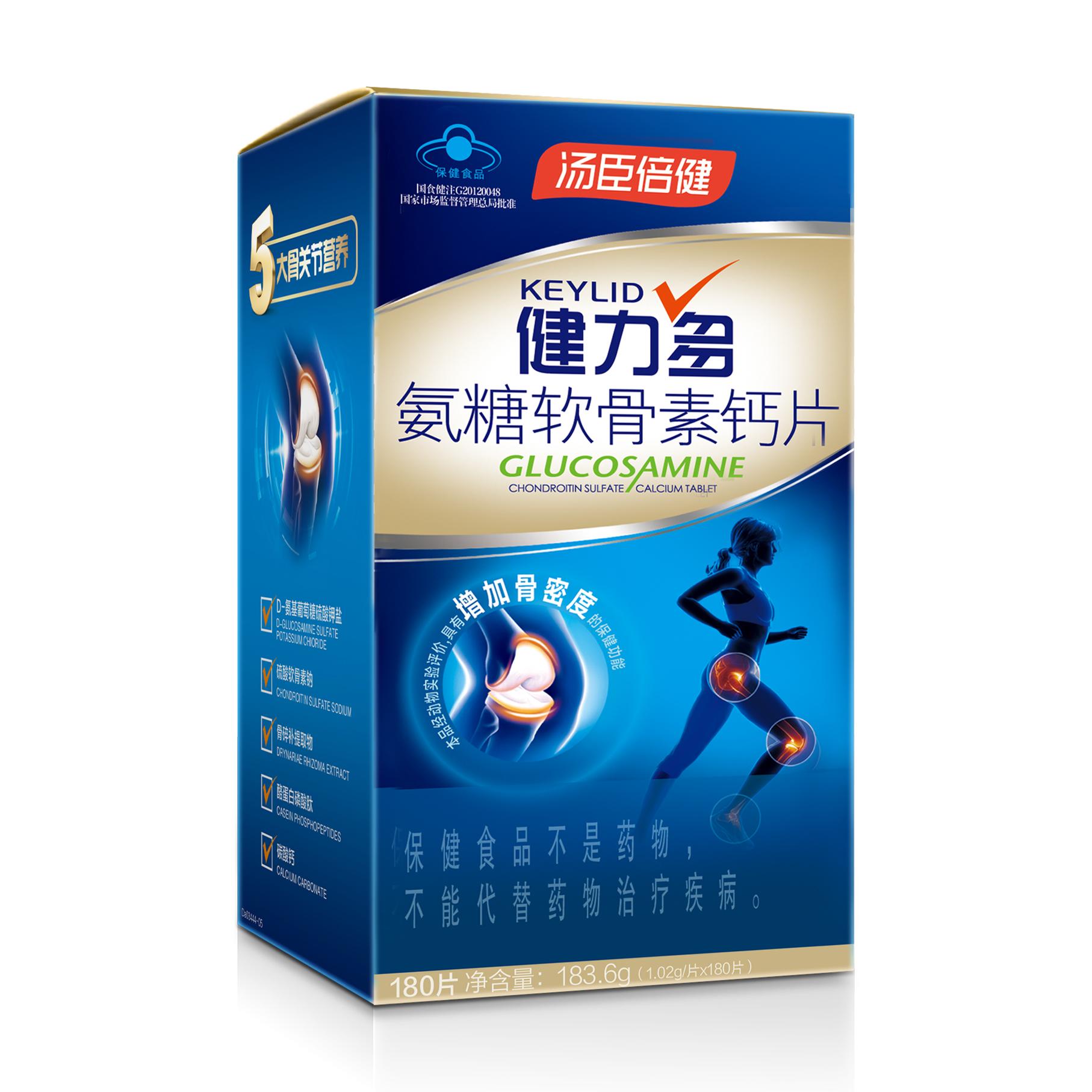 湯臣倍健健力多?氨糖軟骨素鈣片180片彩盒裝