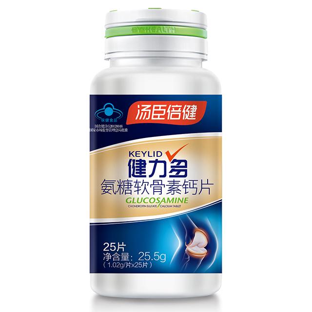 汤臣倍健健力多?氨糖软骨素钙片25*3瓶商超礼盒