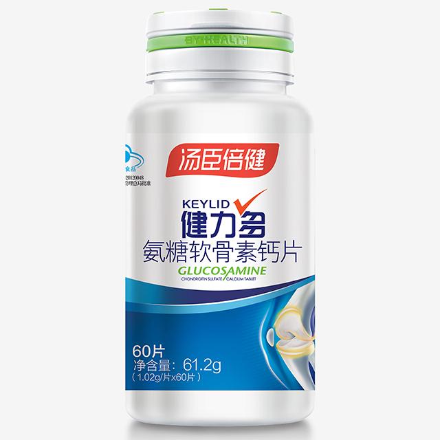 汤臣倍健健力多?氨糖软骨素钙片(60片)