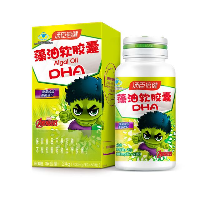 汤臣倍健藻油软胶囊-迪士尼漫威装(60粒)