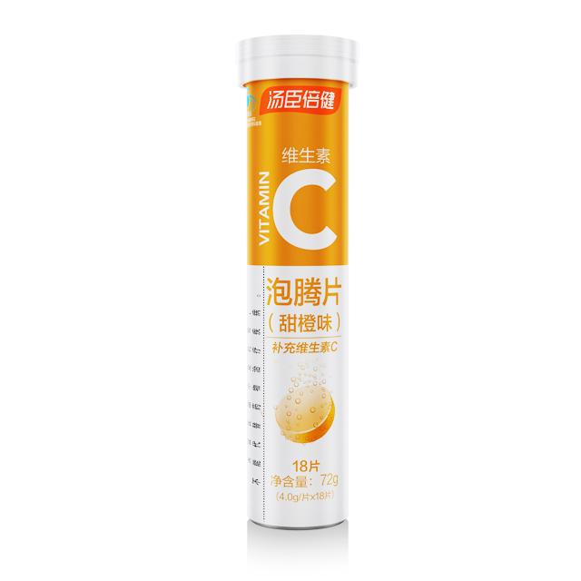 汤臣倍健汤臣倍健®维生素C泡腾片(甜橙味)