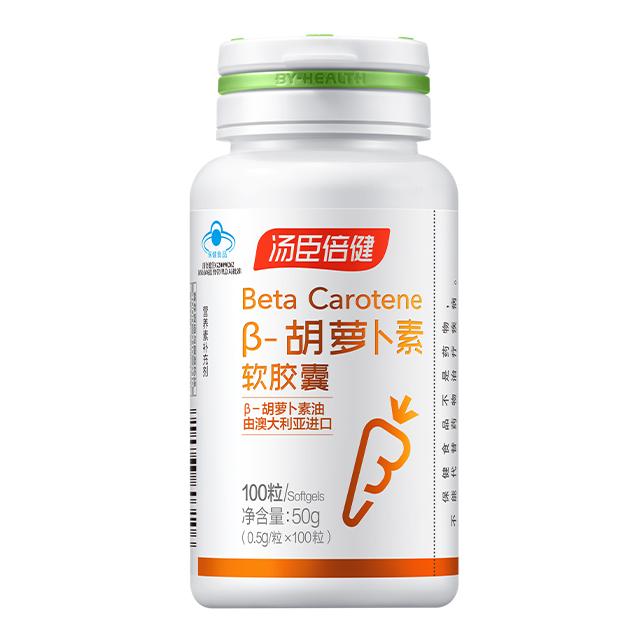 湯臣倍健β-胡蘿卜素軟膠囊(100粒)