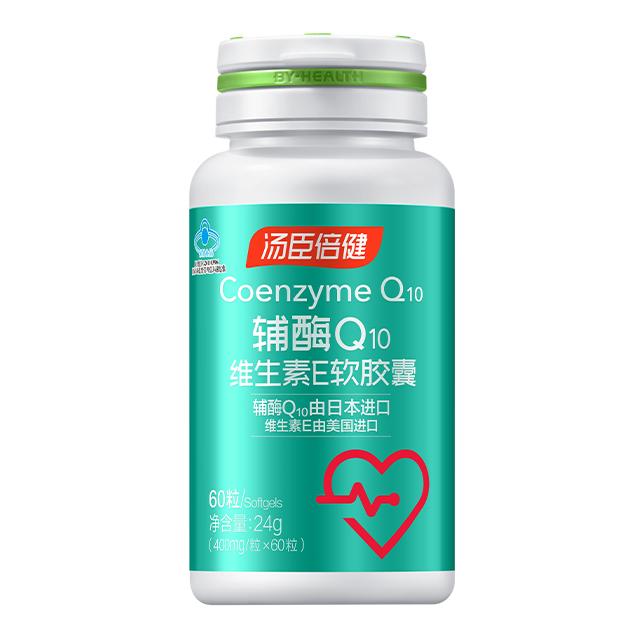 湯臣倍健輔酶Q10天然維生素E軟膠囊