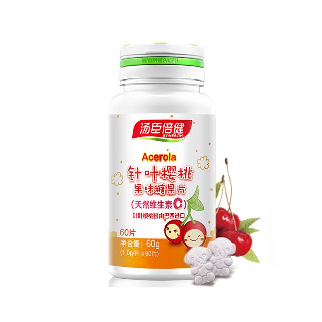 汤臣倍健针叶樱桃果味糖果片(60片)