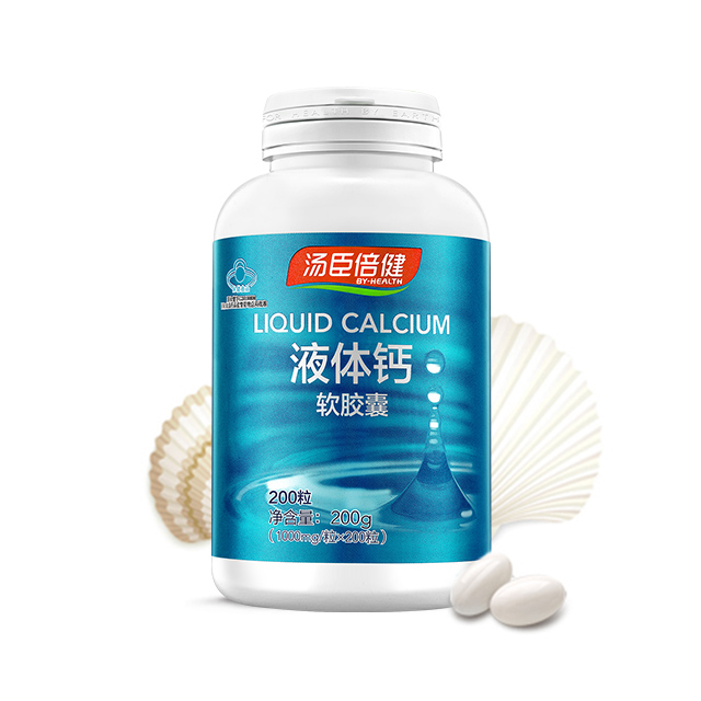 汤臣倍健液体钙软胶囊(200粒)