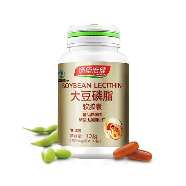 汤臣倍健大豆磷脂软胶囊(100粒)