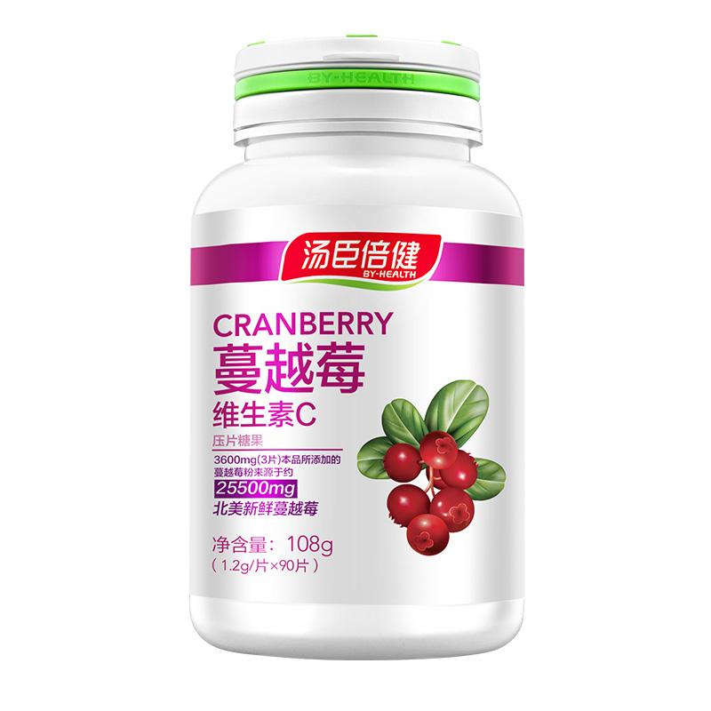 湯臣倍健蔓越莓維生素C壓片糖果(90片)