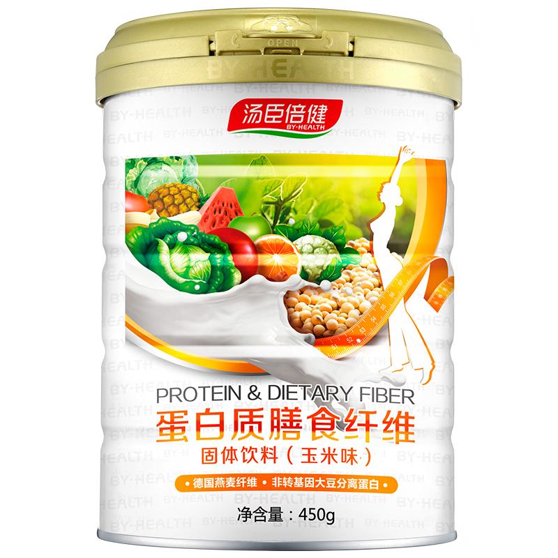 汤臣倍健蛋白质膳食纤维固体饮料(玉米味)(450g/高盖)