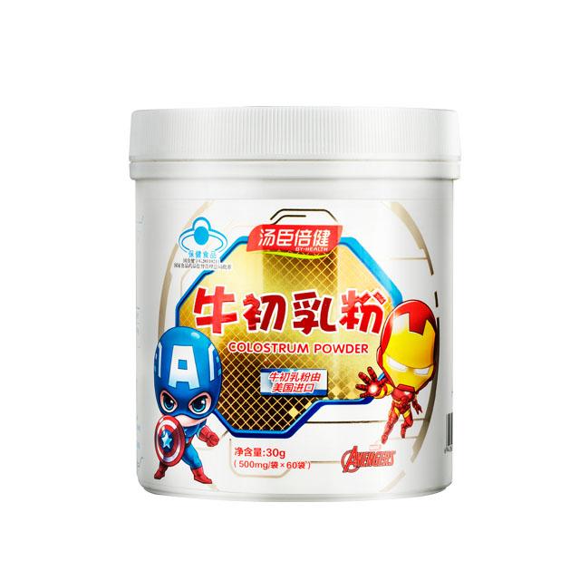 湯臣倍健牛初乳粉-迪士尼漫威裝(60袋)
