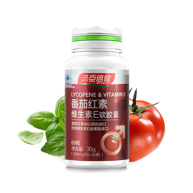 汤臣倍健番茄红素维生素E软胶囊