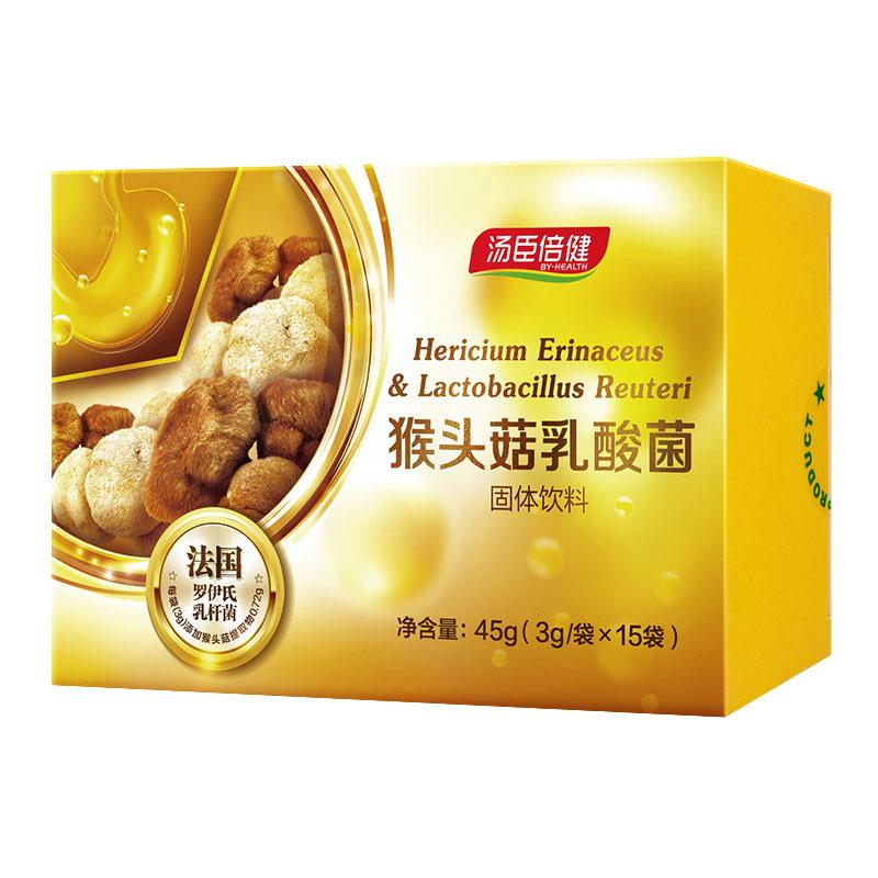 湯臣倍健猴頭菇乳酸菌固體飲料(15袋)